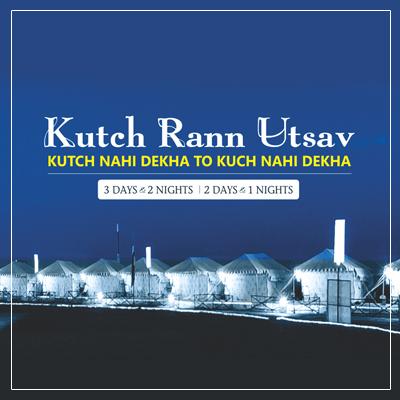 Uttarakhand Tour Packages Uttarakhand Holiday Packages Heena Tours